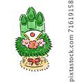 """推薦用於新年問候,新年賀卡,新年促銷等!"""" Kadomatsu""""的插圖 71619158"""