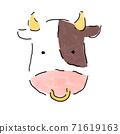 """推薦用於新年問候,新年賀卡,新年促銷等!"""" Zodiac_Year""""的插圖 71619163"""