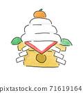 """推薦用於新年問候,新年賀卡,新年促銷等!"""" Kyokamochi""""插圖 71619164"""
