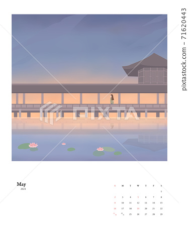 2021新年日曆套裝05 71620443