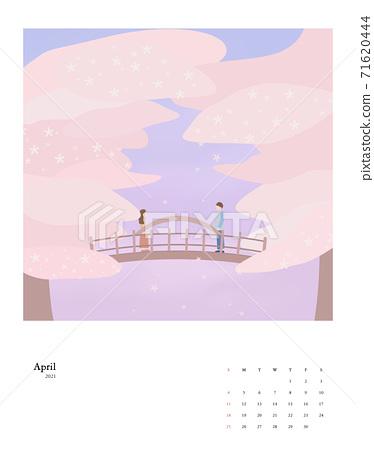 2021新年日曆套裝04 71620444
