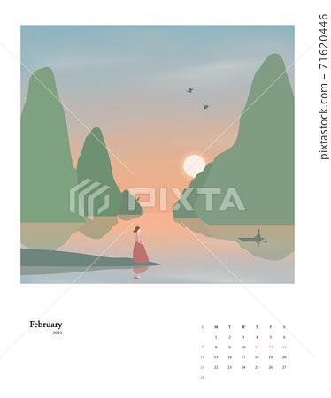 2021新年日曆套裝02 71620446