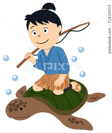浦島太郎騎烏龜的插圖有助於 71620455