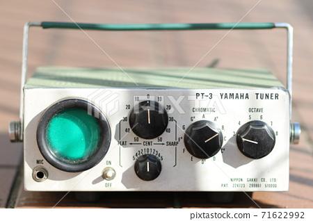 Tuner Piano tuner 71622992