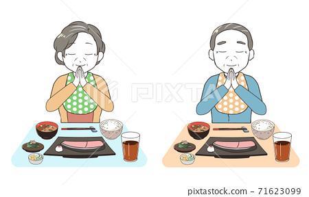 식사 전에기도 식사 앞치마 수석 71623099