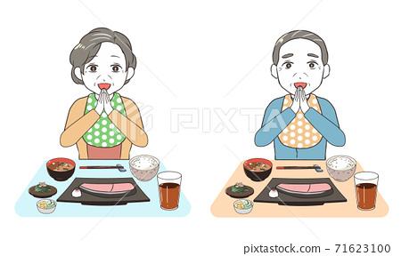 식사를받는 식 사용 앞치마 수석 71623100