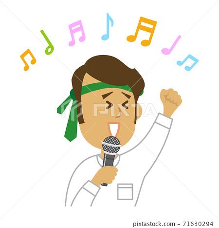 唱歌的男性上班族的例證圖像 71630294
