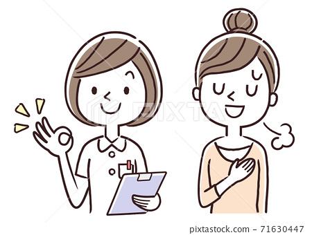 矢量圖素材:護士女人和令人放心的女人 71630447