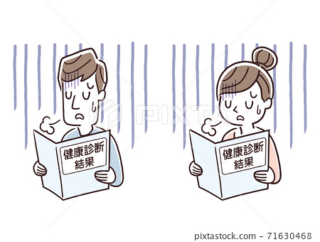 矢量圖素材:檢查身體檢查結果後沮喪的男人和女人 71630468