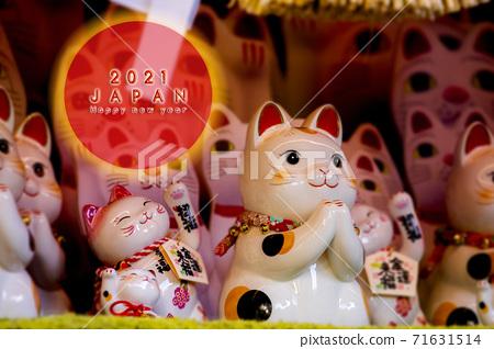 日本,邀請,2021年元旦,日本,幸運貓,新年快樂2021年, 71631514