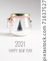 2021 Happy New Year message with Christmas tree 71637527