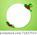 Christmas holly berries - Paper craft 71637553