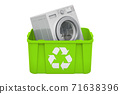 Recycling trashcan with washing machine, 3D rendering 71638396