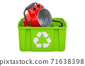 Recycling trashcan with industrial fan heater, 3D rendering 71638398