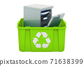 Recycling trashcan with dishwasher, 3D rendering 71638399