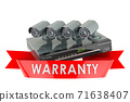 Digital video recorder system warranty concept. 3D rendering 71638407