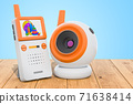 Baby cam and audio baby monitor on the wooden planks, 3D rendering 71638414