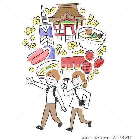 福岡回合與步行的人粗糙的材料(帶邊框的顏色)沒有背景 71644099