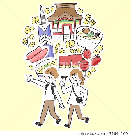福岡步行者用的圓形粗糙材料(帶邊框的顏色) 71644100