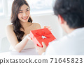 Couple, valentine 71645823