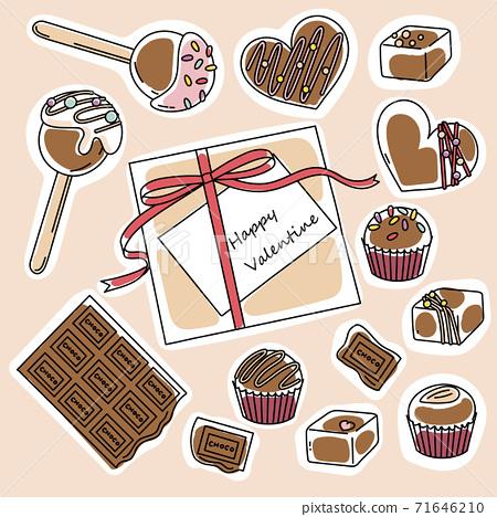 발렌타인 초콜릿 거친 칠 71646210