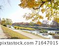 강변의 풍경 · 교토 賀茂川 71647015