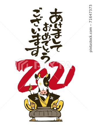 搞笑牛肉新年賀卡2021 71647373