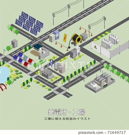 변전소 · 발전소 · 전기 공사와 거리의 부감 일러스트 71649727