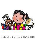 Momotaro and three servants 71652180