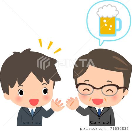 一位接受老闆飲酒會邀請的年輕男性員工 71656835