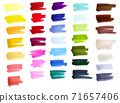 Sketch markers swatches, color palette. Colorful spots.Hand drawn. Decorative elements. 71657406