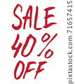 sale 40 percent off. Banner with discount for shops and marketing. black and red color. Handwritten 71657415