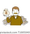 有日元的有钱人 71665040
