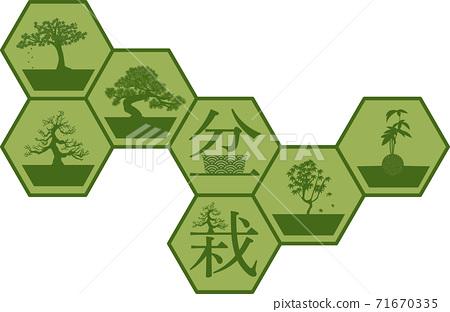 Green bonsai logo 71670335