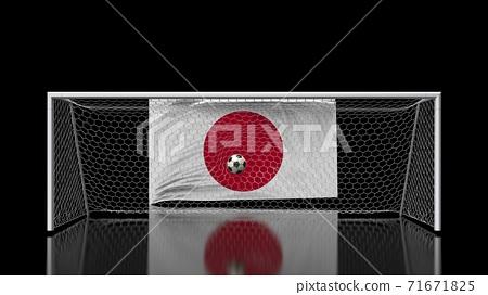 축구 공 농구 3D 일러스트 71671825