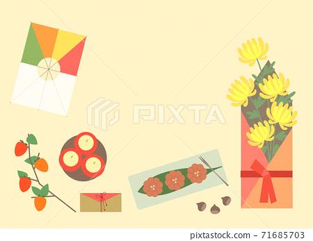 Korean Mid-autumn festival in flat design style illustration 010 71685703