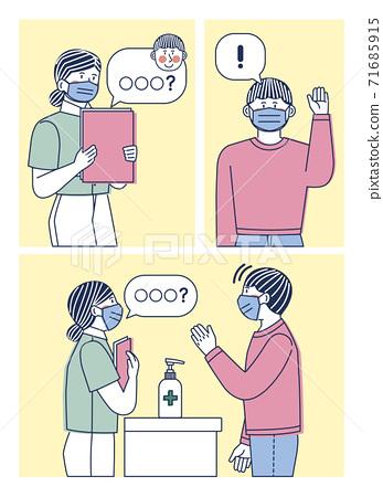 COVID virus prevention concept illustration 002 71685915