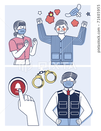 COVID virus prevention concept illustration 003 71685955