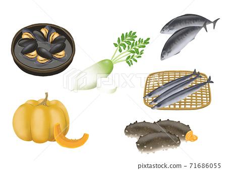 Set of fresh food source flat design illustration 009 71686055