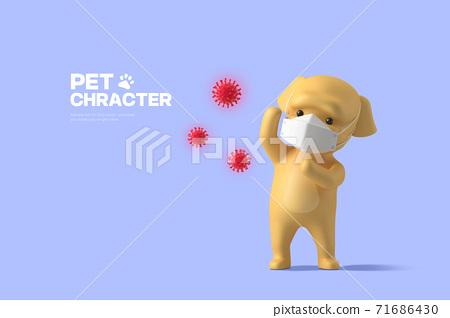 3D cute pet character cartoon 005 71686430