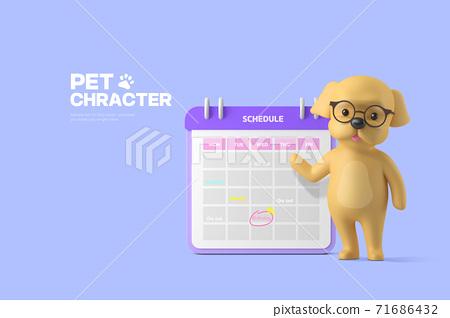3D cute pet character cartoon 007 71686432