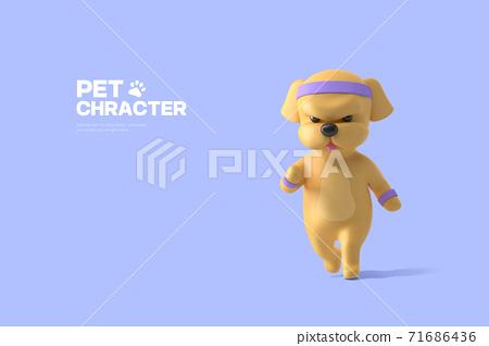 3D cute pet character cartoon 009 71686436