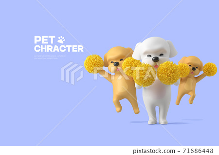 3D cute pet character cartoon 013 71686448