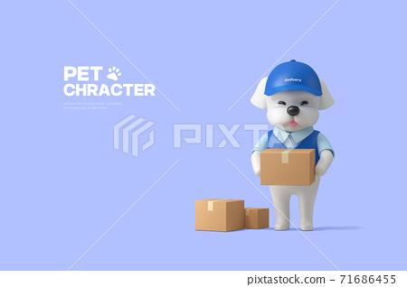 3D cute pet character cartoon 018 71686455