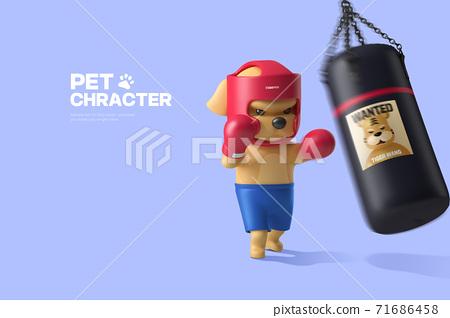 3D cute pet character cartoon 019 71686458