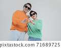 Happiness people lifestyle, Asian senior couple 506 71689725