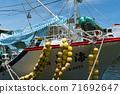 港口 漁船 海景 夏天 71692647