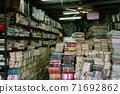 舊書店 旅行 宜蘭 71692862