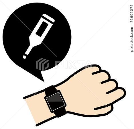 矢量圖的檢查手臂上的智能手錶溫度計圖標 71693075