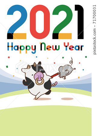 2021 New Year's card design template 71700031